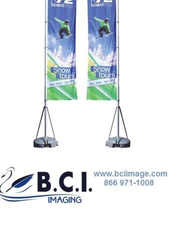 Mondo Flag Banner